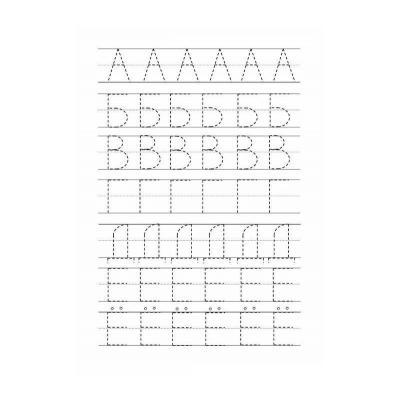 распечатать прописи буквы В