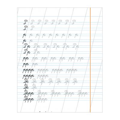 Распечатать прописи с буквой Р
