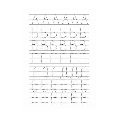 Распечатать пропись печатная буква