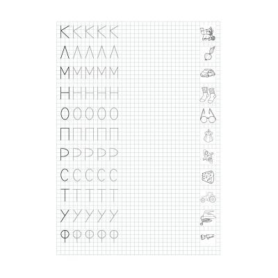 Скачать и распечатать прописи печатные буквы для дошкольника