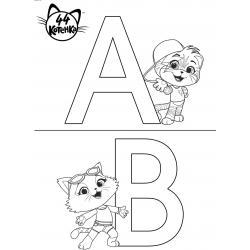 Раскраска 44 котенка
