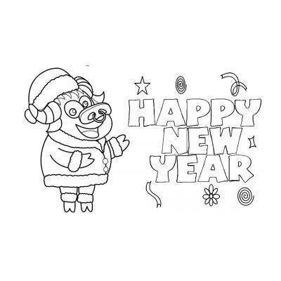 Новогодний символ 2021 года