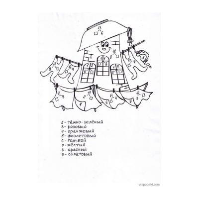 Математические раскраски для 1 класса с примерами в пределах 20 - распечатать, скачать бесплатно