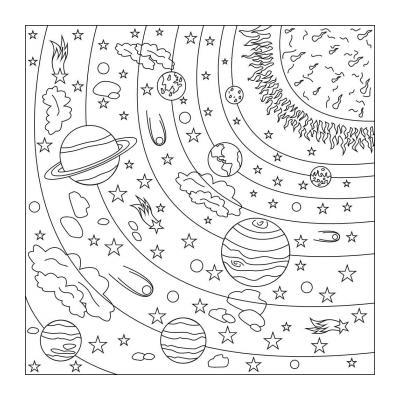 раскраска космос глазами детей