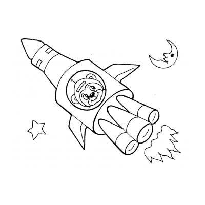 раскраска космос на День космонавтики