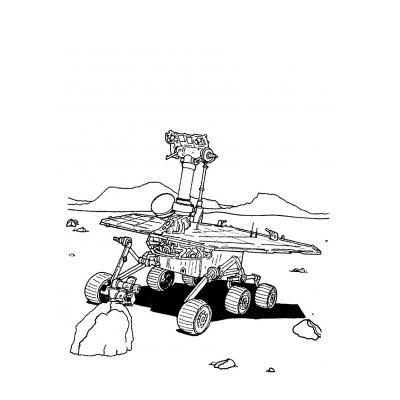 космос - картинка для детей