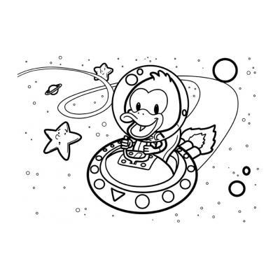 пример раскраски космос для 6 класса