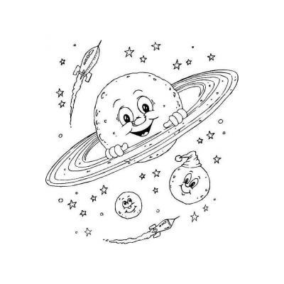 детский космос