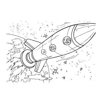 раскраска космос для детей 3 - 4 лет