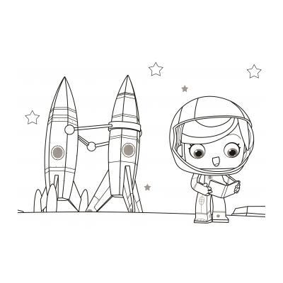 далекий и близкий космос