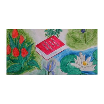 """Тематические рисунки """"Животные из Красной книги""""  - распечатать, скачать бесплатно"""