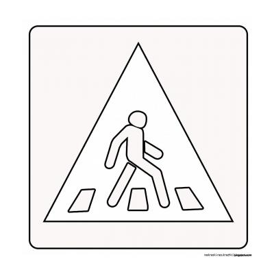Раскраска Дорожный знак