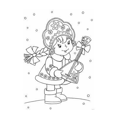Распечатать раскраску Снегурочка