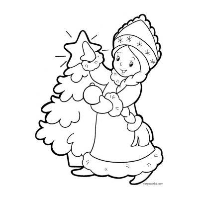 раскраска снегурочка и дед Мороз