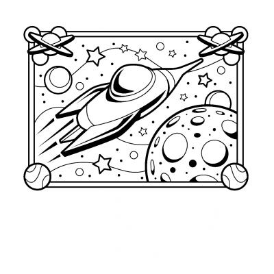 Космическая раскраска