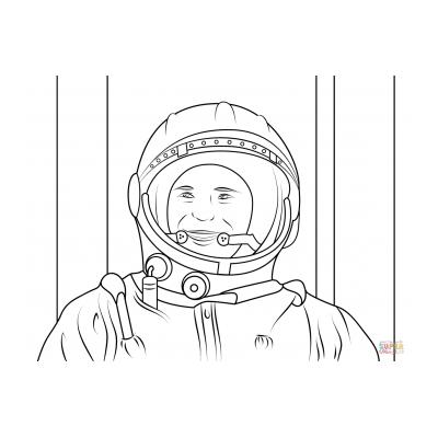 пример раскраски космос для 4 класса