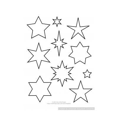 Трафарет маленькой звезды