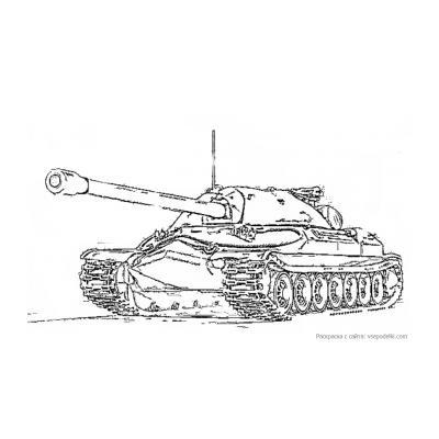 Раскраска Танк ИС 7 - распечатать, скачать бесплатно