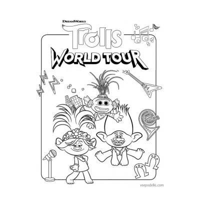 Раскраска Тролли мировой тур - распечатать, скачать бесплатно