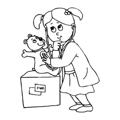 Ветеринар  - врач для животных