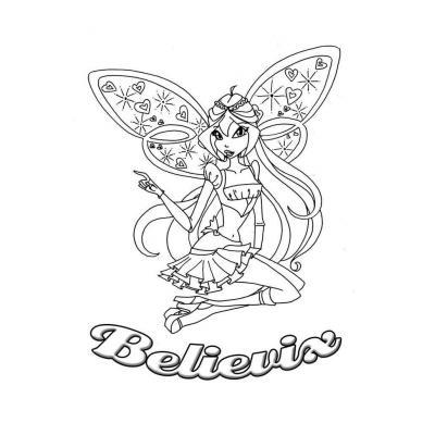 Крылья трансформации Беливикс