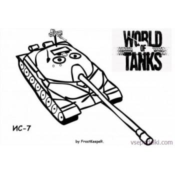 Раскраска Танки из World of tanks(world-of-tanks-raskraska-26)