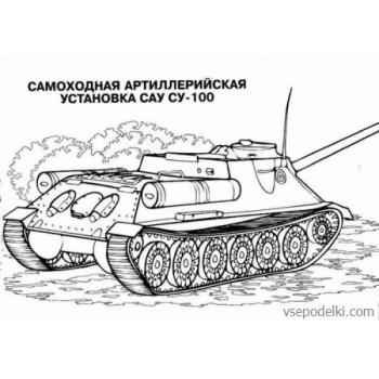 Раскраска Танки из World of tanks(world-of-tanks-raskraska-4)