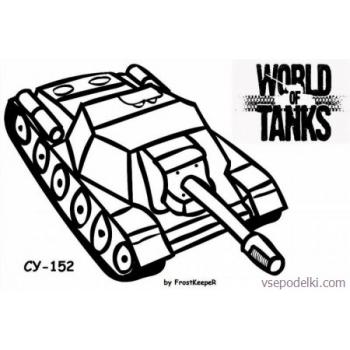 Раскраска Танки из World of tanks(world-of-tanks-raskraska-5)