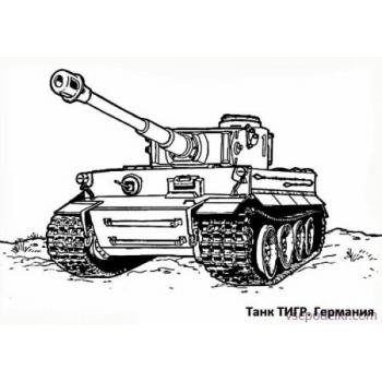 Раскраска Танки из World of tanks(world-of-tanks-raskraska-9)